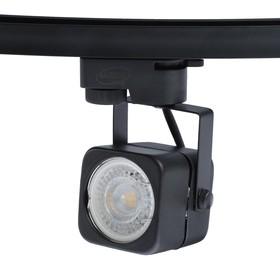 Трековый светильник Luazon Lighting под лампу Gu10, квадратный, корпус черный Ош