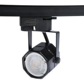Трековый светильник Luazon Lighting под лампу Gu10, восемь граней, корпус черный Ош