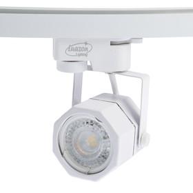 Трековый светильник Luazon Lighting под лампу Gu10, восемь граней, корпус белый Ош