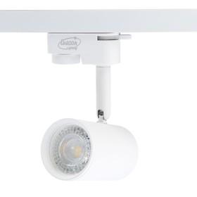Трековый светильник Luazon Lighting под лампу Gu10, цилиндр, корпус белый Ош
