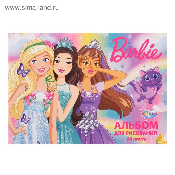 Альбом для рисования А4, 24 листа «Барби», обложка мелованный картон