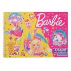Альбом для рисования А4, 40 листов на гребне «Барби», обложка мелованный картон