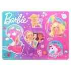 Накладка на стол для творчества А3, 460 x 330 мм «Барби»