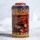Чай чёрный «Дед Мороз»: жасмин, 100 г. - Фото 3