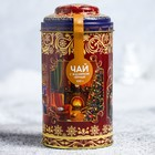 Чай чёрный «Дед Мороз»: жасмин, 100 г. - Фото 4