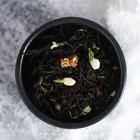 Чай чёрный «Дед Мороз»: жасмин, 100 г. - Фото 2