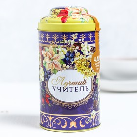 Чай чёрный «Лучший учитель»: жасмин, 100 г.