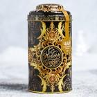 Чай чёрный «С Новым годом»: жасмин, 100 г. - Фото 1