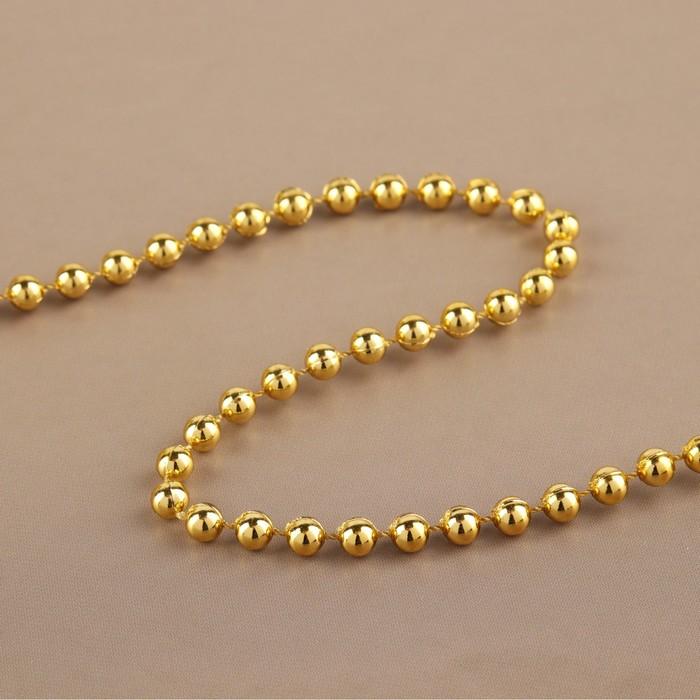 Бусы на нитях, круглые, 4 мм, 9 ± 1 м, цвет золотой