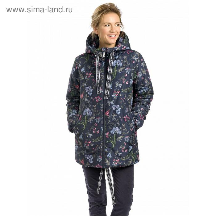 Куртка женская, размер L, цвет тёмно-синий