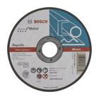 Круг отрезной Bosch Expert 2608603396, по металлу, 125х1 мм, прямой