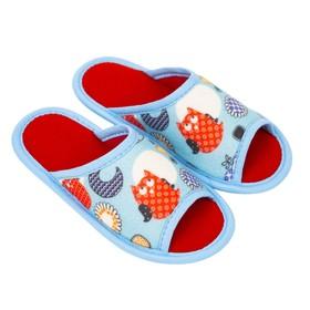 Тапочки детские, цвет голубой, размер 33 Ош