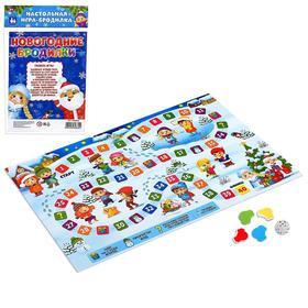 Настольная игра «Новогодние бродилки»