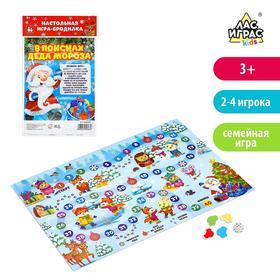 Настольная игра «В поисках Деда Мороза»