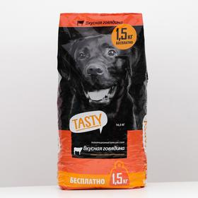Акция! Сухой корм Tasty для взрослых собак, говядина, 15 + 1,5 кг