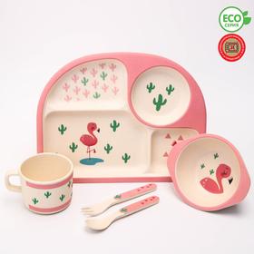 Набор бамбуковой посуды 'Фламинго', тарелка, миска, стакан, приборы, 5 предметов Ош