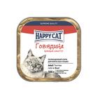 Влажный корм Happy Cat для кошек, паштет, говядина, 100 г