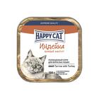 Влажный корм Happy Cat для кошек, паштет, индейка, 100 г