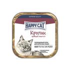 Влажный корм Happy Cat для кошек, паштет, кролик, 100 г