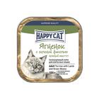 Влажный корм Happy Cat для кошек, паштет, ягненок с зеленой фасолью, 100 г