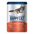 Влажный корм Happy Cat для кошек, кусочки в желе, говядина/печень/горох,  100 г