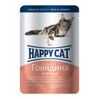 Влажный корм Happy Cat для кошек, говядина/птица в соусе, 100 г