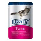 Влажный корм Happy Cat для кошек,кусочки в желе, тунец, 100 г