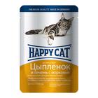 Влажный корм Happy Cat для кошек, кусочки в желе, цыпленок/печень/морковь, 100 г