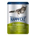 Влажный корм Happy Cat для кошек,кусочки в желе, ягненок/теленок/зеленая фасоль, 100 г