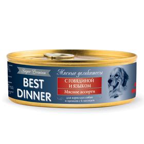 Влажный корм Best Dinner Super Premium Мясные деликатесы для собак, говядина/язык, 100 г Ош
