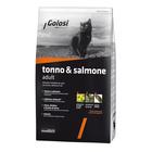 Сухой корм Golosi Adult для кошек, тунец/лосось, 20 кг