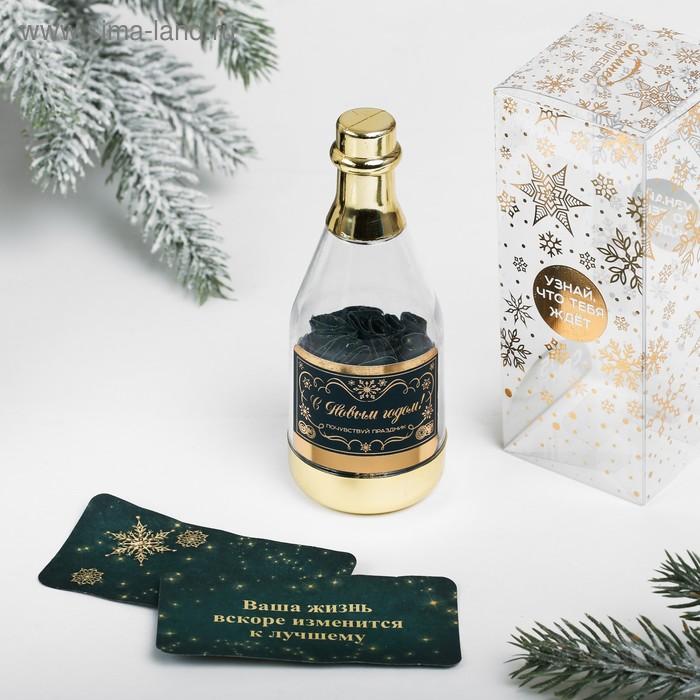 Пожелания в бутылке «С Новым годом»