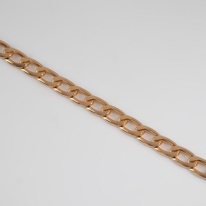 Цепочка для сумки, плоская, 7,8 ? 11,1 мм, 10 ± 0,5 м, цвет золотой