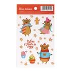Бумажные наклейки «Медвежонок», 11 х 18 см