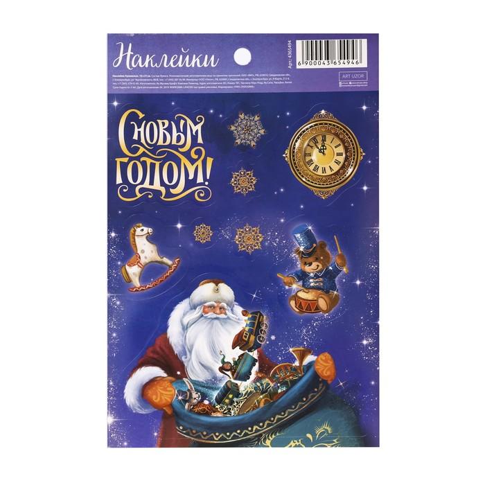 Бумажные наклейки «Дедушка Мороз», 14 х 21 см