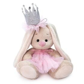 Мягкая игрушка «Зайка Ми с короной», 15 см