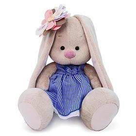 Мягкая игрушка «Зайка Ми с полосатым цветком», 18 см