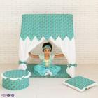 """Мягкая игрушка """"Домик-палатка с пуфиком Дворец Жасмин"""""""
