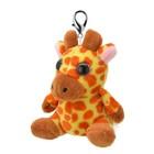 Мягкая игрушка «Брелок Жираф», 8 см