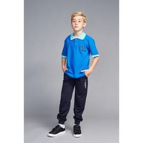 Брюки для мальчика, на манжете, синий,рост 140-146 (р.36)