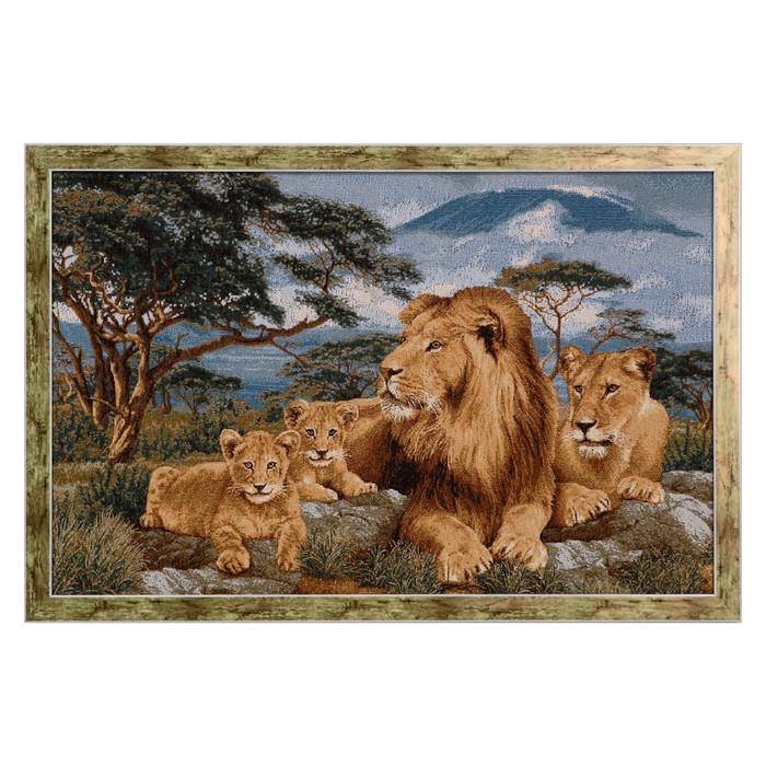 """Гобеленовая картина """"Африканские львы"""" 77х50 см"""