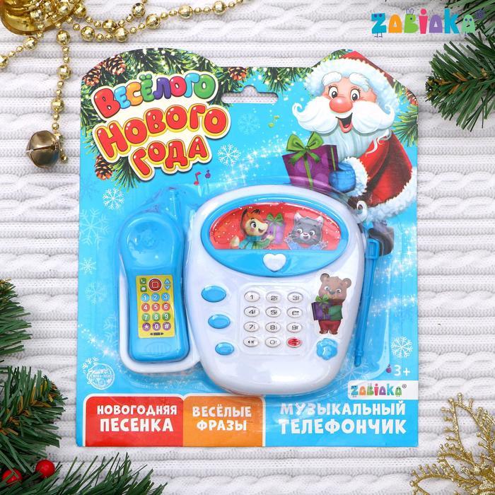 Телефон стационарный Весёлого Нового года, звуковой эффект, МИКС