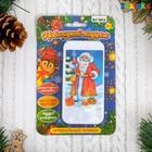 Музыкальный телефон «Новогодний подарок», звук, работает от батареек