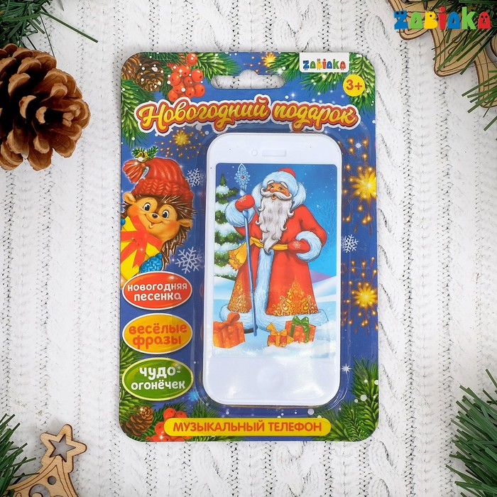Детская музыкальная игрушка Телефон Новогодний подарок, звук, работает от батареек