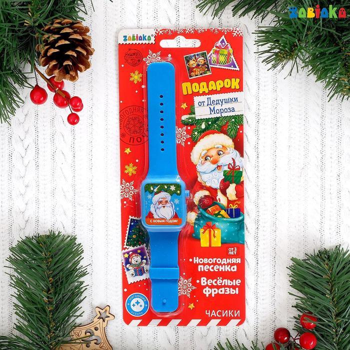 Часы музыкальные Подарок от Деда Мороза, звуковой эффект, цвет синий