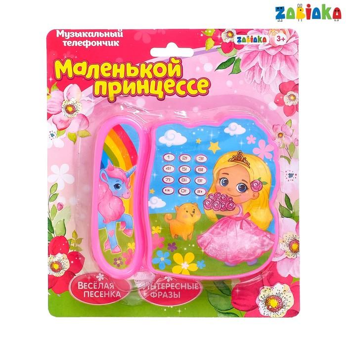 Музыкальный телефончик Маленькой принцессе, звук, цвет розовый
