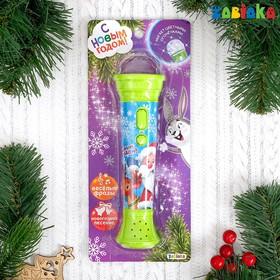 Новогодний микрофон «С Новым годом», свет, звук, цвет зелёный Ош