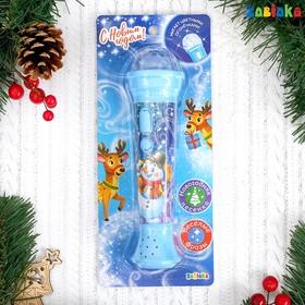 Новогодний микрофон «Весёлого Нового года», свет, звук, цвет голубой Ош
