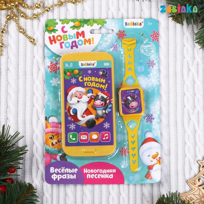 Набор игровой телефон, часы С новым годом, цвет жёлтый