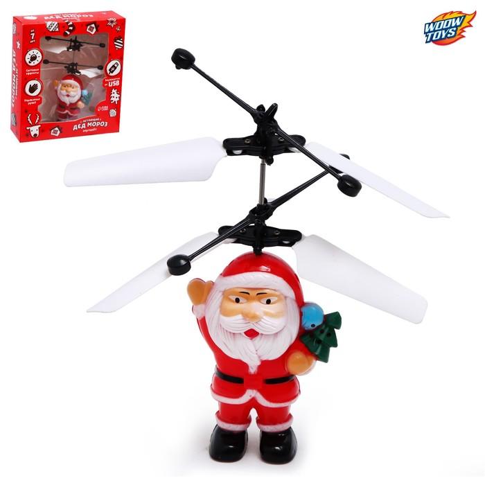 Супербол Дед Мороз, летает, работает от аккумулятора, заряжается от USB